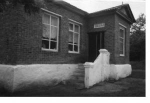 школапосле1986года